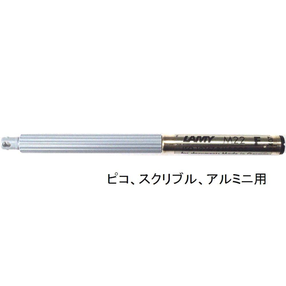 Single Lamy M22 Ball Pen refill Black Medium