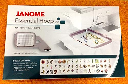 Janome Hoop - Janome RE18 Essential Hoop Kit For MC12000 & MC15000
