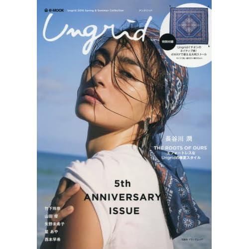 Ungrid 2016年春夏号 画像
