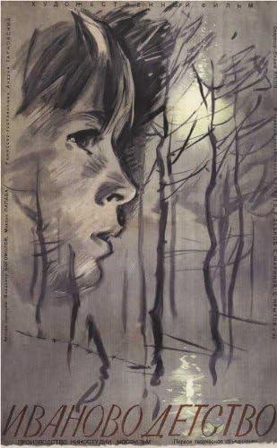 Amazon.com: Ivan's Childhood Movie Poster (11 x 17 Inches - 28cm x 44cm)  (1962) Russian Style A -(Nikolay Burlyaev)(Valentin Zubkov)(Yevgeni  Zharikov)(Stepan Krylov)(Nikolai Grinko)(Dmitri Milyutenko): Furniture &  Decor