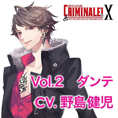 ドラマCD カレと48時間で脱出するCD「クリミナーレ!X」 Vol.2 ダンテ(CV:野島健児)[初回盤]