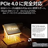 ASRock B550M PRO4 Supports 3rd Gen AMD AM4