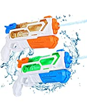 biulotter Water Guns for Kids, 2 Pack Super Squirt Guns Water Blaster 350CC Toys Gifts for Boys Girls Children Summer Swimming Pool Beach Sand Outdoor Water Fighting Play Toys