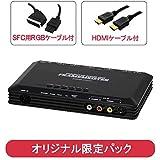 マイコンソフト フレームマイスターN/SFC用RGBケーブルセット DP3913547 【限定パック】