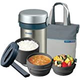 Zojirushi Thermal Stainless Lunch Box BENTO BAKO | SL-NC09-ST (japan import)