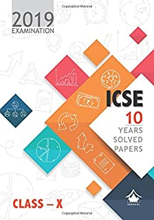 Buy ICSE Model English Essays (CBD0032) Book Online at Low Prices in