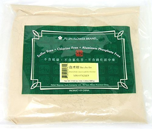 White Atractylodes Root Powder / Bai Zhu Fen, 16oz or 1lb Bulk Herb Powder