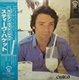 Steve Hackett ?- Cured Japan Pressing with OBI 25S-38