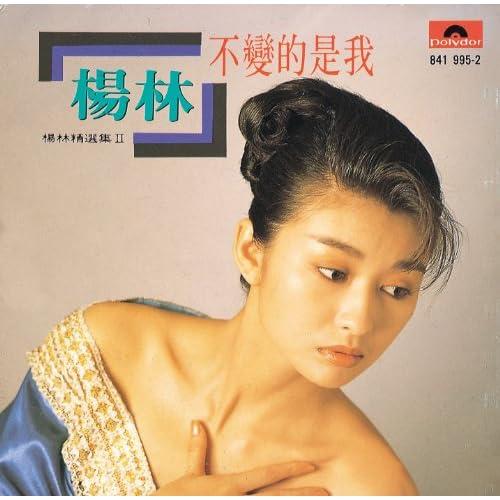 Feng Chui feng chui lai de ren album version by diana yang on amazon
