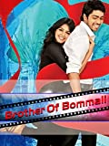 Brother of Bommali - Comedy DVD, Funny Videos