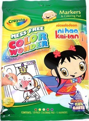 Crayola Color Wonder Nick NI HAO KAI LAN Coloring Pad and Markers