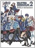 Valkyria Chronicles 2: World Artworks, Sega, 1926778383