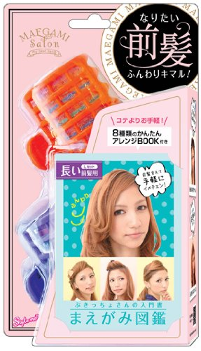 LUCKY TRENDY 2 Piece Front Hair Curler & Clip from Lucky Trendy
