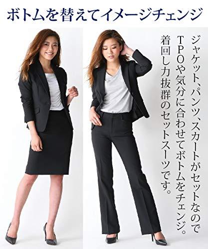 [nissen(ニッセン)] 洗える3点セットスーツ(ジャケット+パンツ+タイトスカート)(股下77cm) レディース