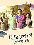 Papanasam (English Subtitled)