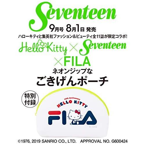 Seventeen 2019年9月号 付録