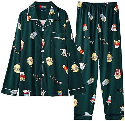 パジャマ ルームウェア メンズ 長袖 前開き 綿 上下セット 衿付き トップス パンツ 寝巻き シンプル ふんわり ソフト ネグリジェ 部屋着 便利服 旅行 秋冬 男女兼用 グリーン