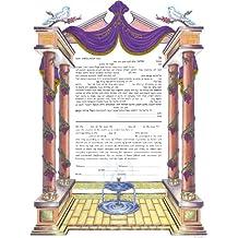 Pillars of Happiness Ketubah - Hebrew / English - Modern
