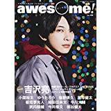 awesome! Vol.44