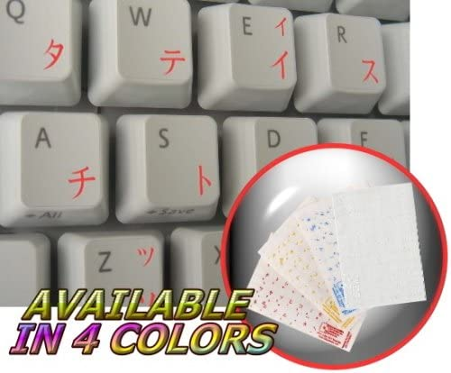 JAPANESE KATAKANA KEYBOARD STICKERS WITH RED LETTERING ON TRANSPARENT BACKGROUND