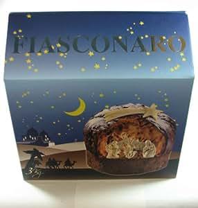 Fiasconaro Panettone Dolce Presepe with White Chocolate Nativity Scene 3KG 6.6 lb Italian Christmas Cake