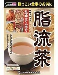 日本亚马逊海淘优惠促销商品推荐(201610-27)