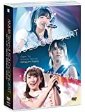 DVD AKB48 Team 8 Solo Concert 新春!チーム8祭り小栗有以の乱/倉野尾成美の乱/坂口渚沙の乱