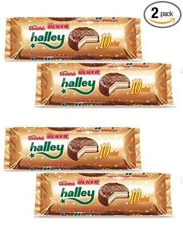 Amazon.com: Ulker Halley Chocolate Covered Biscuit filled with Marshmallow Halal 4PK
