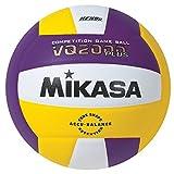 Mikasa VQ2000 Micro Cell Volleyball (Purple/Gold/White)