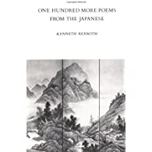 One Hundred More Poems from the Japanese (New Directions Books) (English and Japanese Edition)