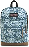 JanSport Right Pack Expressions (Batik Blue Denim)