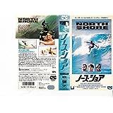 ノース・ショア [VHS]