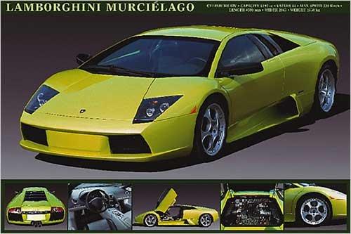 Lamborghini Murcielago Poster Print
