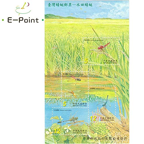 Dragonfly Mini Stamps - Dalab E-Point Mini Sheet China Taiwan Postage Stamps 2006 T491 Dragonfly Stamps - Paddy Field Dragonfly