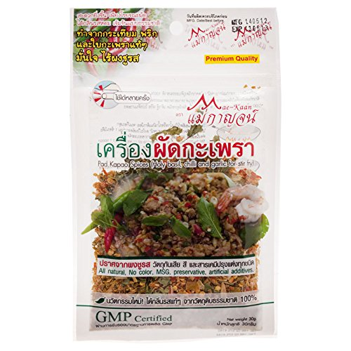 Thai Cuisine Thai Basil Stir fry Paste 30g.(Pack of 3)