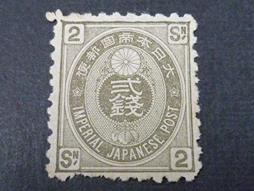 Amazon.co.jp   日本切手 1876年 旧小判 2銭 未使用LH・折れ有 ...