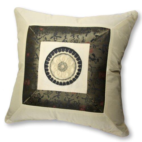 Silky Bronze & Cream Decorative Embroidered Oriental Cushion