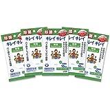 【まとめ買い】キレイキレイ 除菌ウェットシート アルコールタイプ 10枚×5個パック