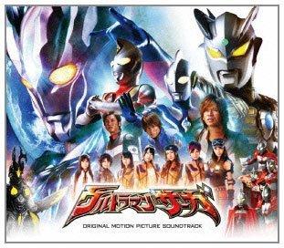 Soundtrack - Ultraman Saga Original Soundtrack [Japan CD] AVCD-38472 by Soundtrack (2012-03-21)