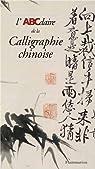 L'ABCdaire de la calligraphie chinoise par Mediavilla