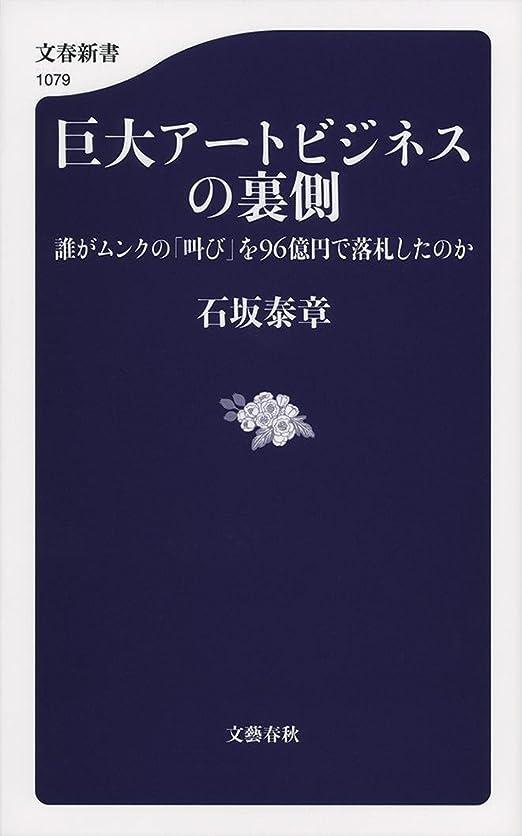 代表する関連するニックネーム美しき瞬間: The Essence of Toshiko Okanoue