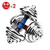 Amon Galvanized Dumbbell Dumbbell Set with Adjustable Weights - Weight Set for Weightlifting and Body Building Metal Ergonomic Handles Prevent Rolling and Injury for Home Gym Exercise Men Women