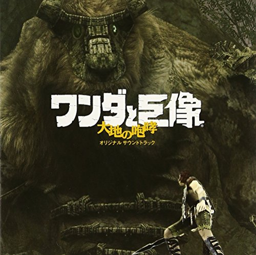 Shadow of the Colossus: Roar of the (Earth Shadow)