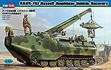 Hobby Boss AAVR-7A1 Assault Amphibian Recovery Vehicle Model Building Kit