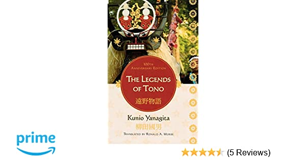 Amazon.com: The Legends of Tono (9780739127674): Kunio ...