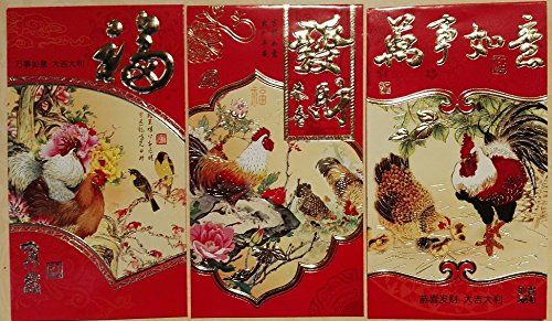 18 PCS-Full Size Golden Shinny Printing Chinese New Year Red Envelopes-