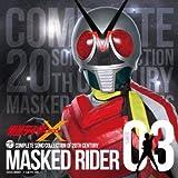Masked Rider 40th 3-Masked Rider X