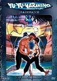 Yu Yu Hakusho, Vol. 9: Deathmatch by Funimation Prod