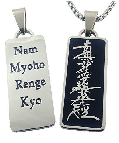 70783 nichiren buddhist daimoku necklace nam myoho renge