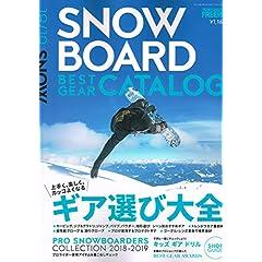 スノーボードギアカタログ 最新号 サムネイル